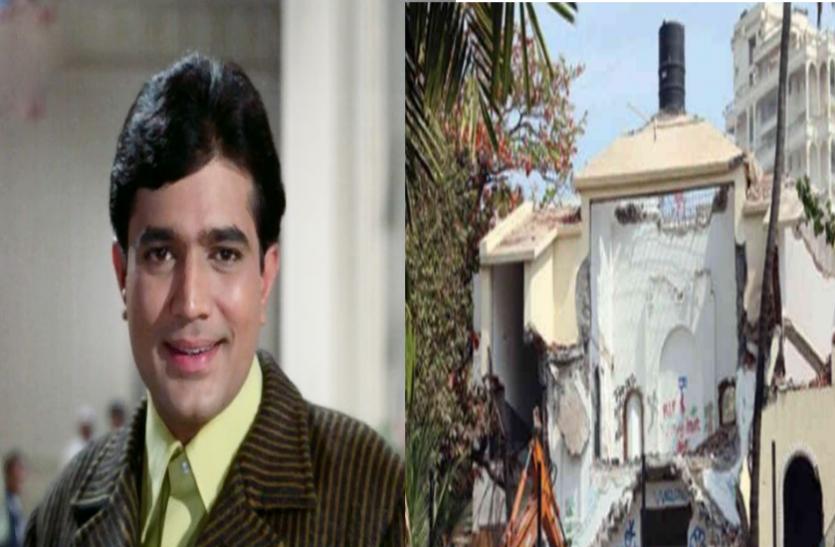 एक भूत बंगले ने बनाया था राजेश खन्ना को बॉलीवुड का सुपरस्टार!
