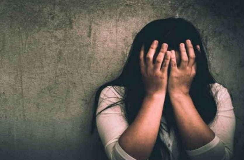 किशोरी के साथ दुष्कर्म, तीन हफ्ते बाद दर्ज हुआ मुकदमा