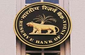 बैड लोन पर बैंकों की सख्ती का दिखा असर, इतने समय में वसूले 40,400 करोड़ रुपए