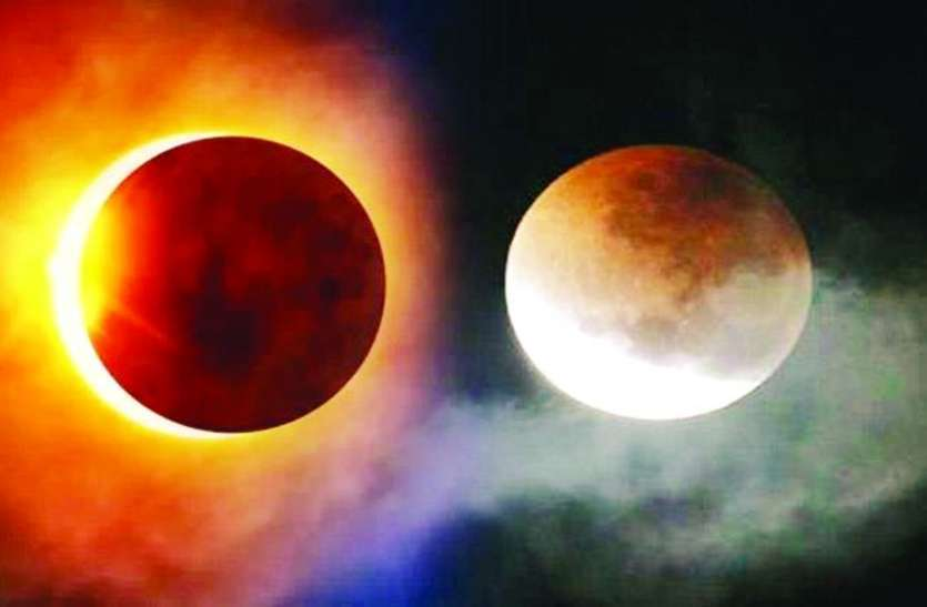 6 जनवरी को पड़ेगा साल 2019 का पहला सूर्यग्रहण, पूरे साल में पड़ेंगे कुल पांच ग्रहण, जानें कहां-कहां रहेगा असर
