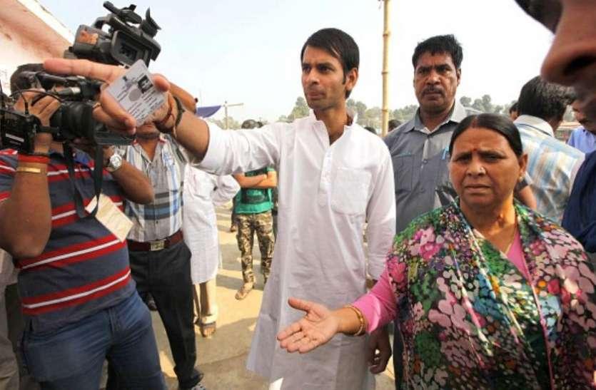 परिवार के साथ तनाव की खबर बीच तेजप्रताप यादव को इस शख्स ने की मदद, घर भी दिलवाया