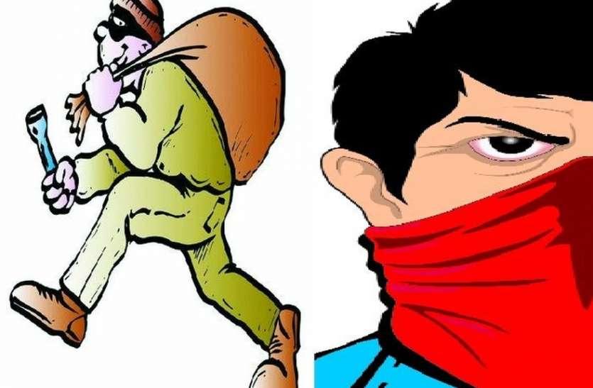मसाज के नाम पर आभूषण पार करने वाला गिरफ्तार