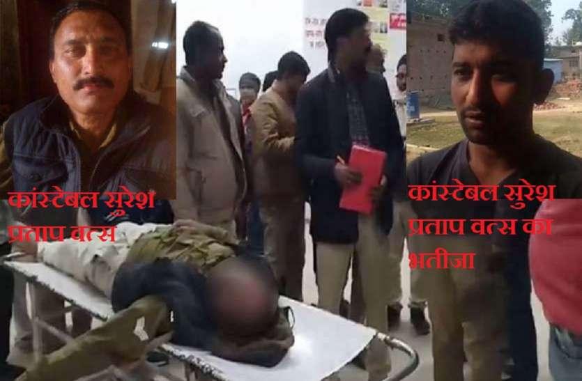 गाजीपुर में भीड़ की हिंसा में मारे गये कॉन्स्टेबल के भतीजे ने मांगा एक करोड़ का मुआवजा, कहा...