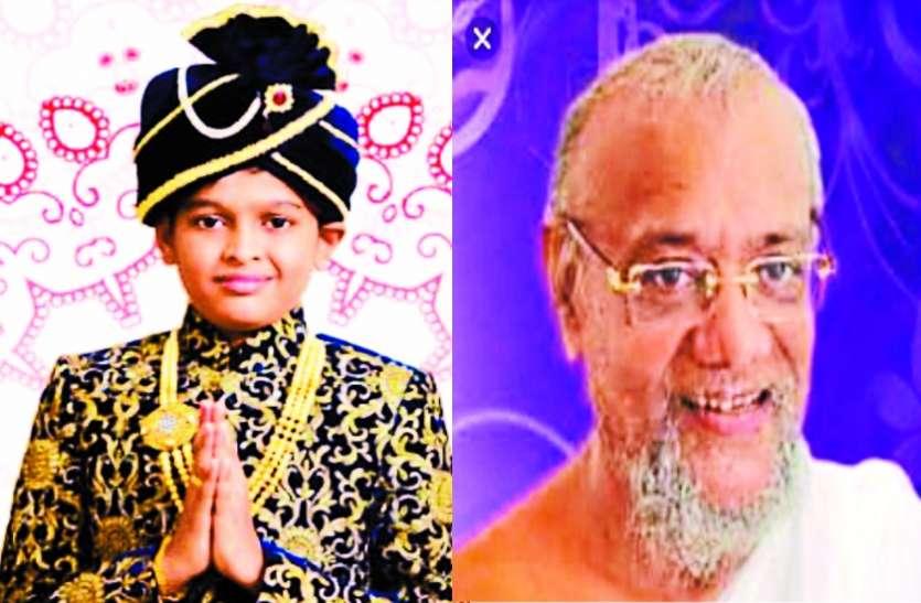 महज 13 साल के धैर्य कुमार बनेंगे संत