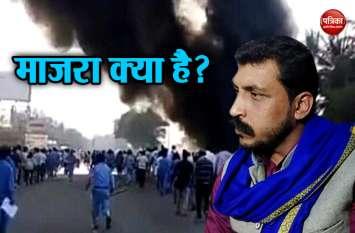 तो इसलिए भीम आर्मी के चंद्रशेखर आजाद को नहीं मिल रही है महाराष्ट्र में रैली की इजाजत!