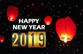 भारत के अलग-अलग हिस्सों में नया साल मनाने का अंदाज है बेहद दिलचस्प, जानें कहां कैसे होता है सेलिब्रेशन