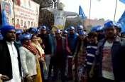 चंद्रशेखर रावण को नजरबंद करने पर भीम आर्मी ने फूंका महाराष्ट्र सरकार का पुतला