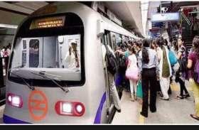 दिल्ली मेट्रो का किराया कम किया जाना चाहिए- सिसोदिया