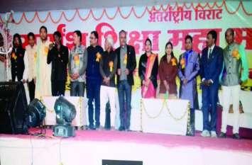 सूर्यांश महोत्सव में हुआ कवि सम्मेलन का आयोजन