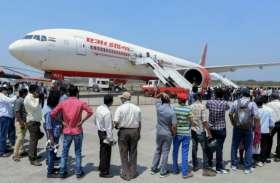 एयरपोर्ट पर फर्जी ई-टिकट के मामलों का हुआ बड़ा खुलासा, हर साल बढ़ती जा रही इनकी संख्या