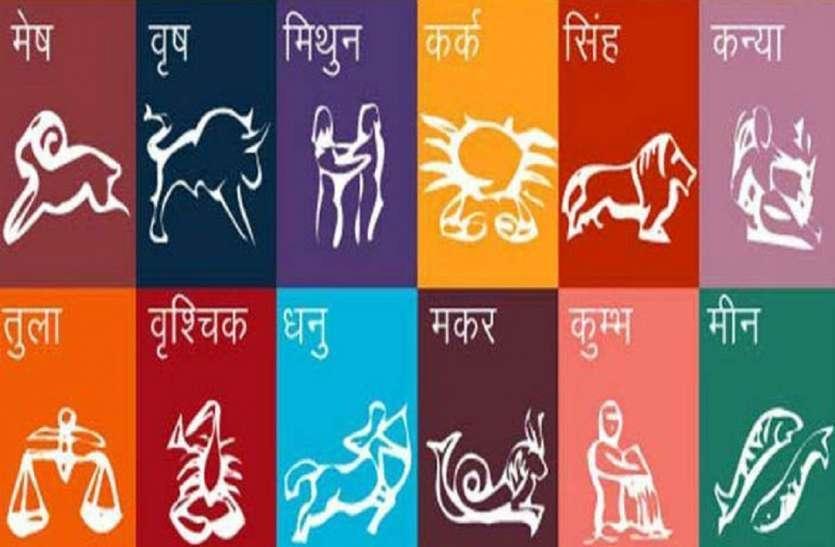 aaj ka rashifal mesh makar meen kumbh rashi - Mathura News in Hindi