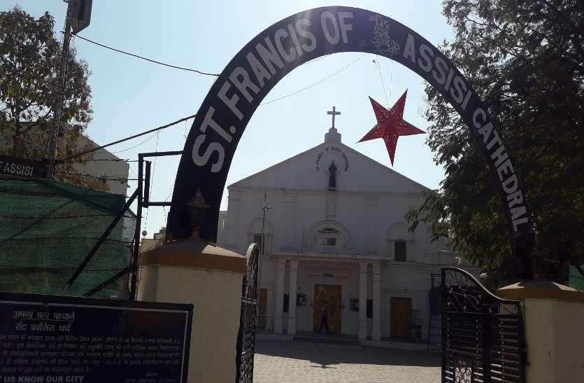 194 साल पहले बना था शहर का ये पहला चर्च