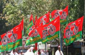 भाजपा विधायक साधना सिंह पर भड़के सपा कार्यकर्ता, इस तरह से जताया विरोध