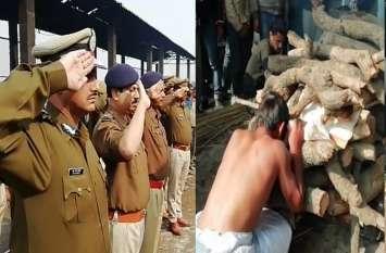 PM मोदी की सभा के बाद पथराव में मारे गए सिपाही सुरेश वत्स का इलाहाबाद में हुआ अंतिम संस्कार, बेटे ने दी मुखाग्नि