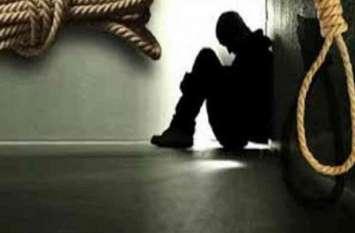 सेकंड ग्रेड अध्यापक ने गले में फंदा लगाकर की आत्महत्या, परिवार में मचा कोहराम