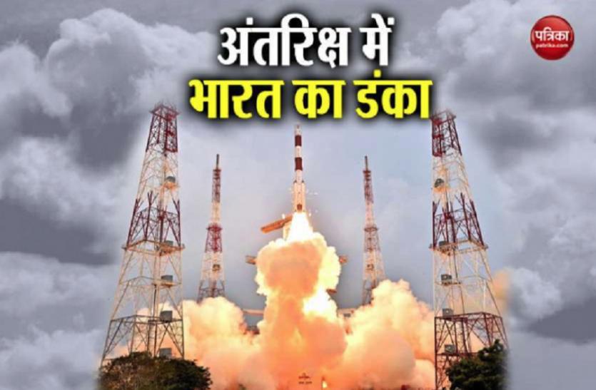 भारत ने सालभर अंतरिक्ष क्षेत्र में गढ़े नए आयाम, ऐसा रहा पूरा सफरनामा