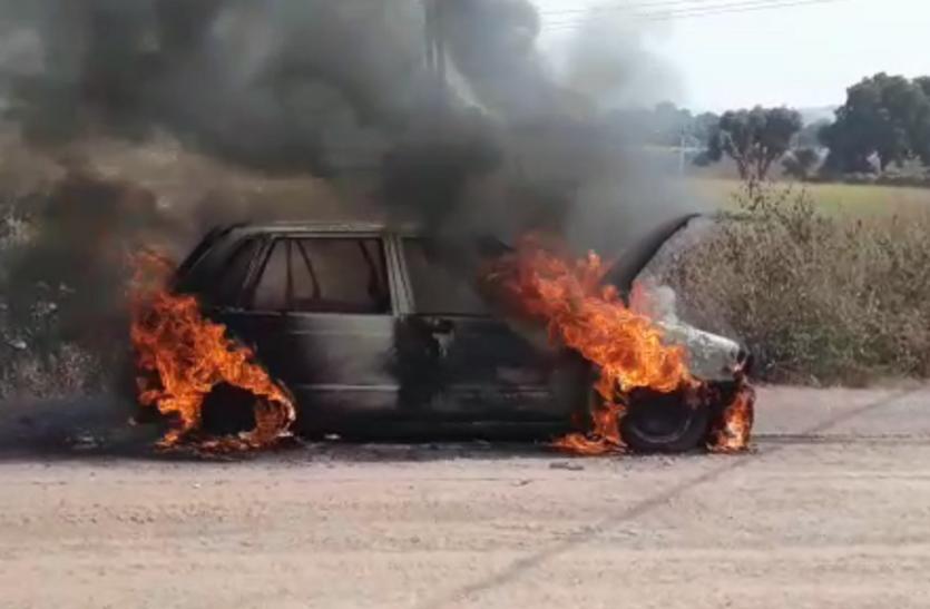 VIDEO : उदयपुर-डबोक एयरपोर्ट रोड पर चलती कार में लगी आग, लोगों ने  भागकर बचाई जान, देखे वीडियो...