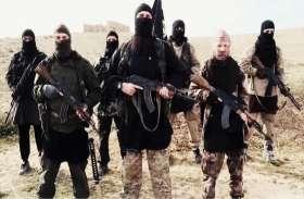 इराक: इस्लामिक स्टेट से जुड़ने पर 616 विदेशियों को सुनाई गई सजा