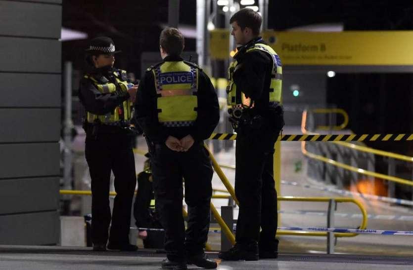 लंदन: मैनचेस्टर रेलवे स्टेशन पर चाकू से हमला, तीन गंभीर रूप से घायल