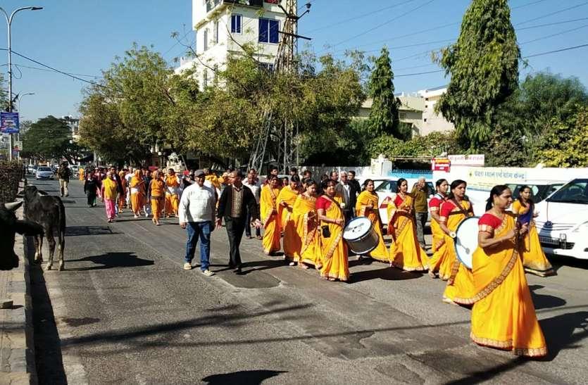 VIDEO : जय-जयकारों के साथ उदयपुर में निकला जुलूस
