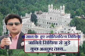 ज्योतिरादित्य सिंधिया का जन्मदिन आज: आइये जाने उनके महल से जुड़े कुछ खास रहस्य...