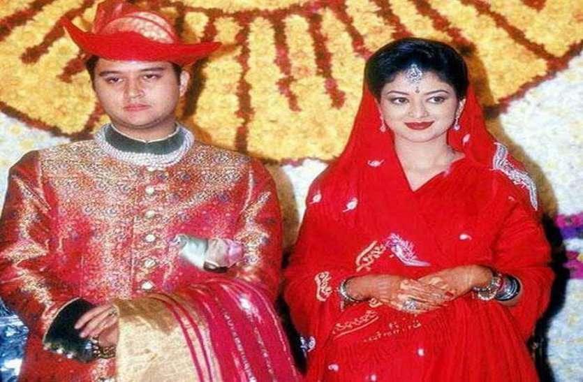 priyadarshini raje- jyotiraditya scindia's wife