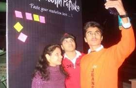 # resolvewithpatrika- लोगों ने बताए अपने संकल्प
