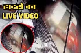 बेकाबू कार ने खड़े टेंपो को मारी टक्कर, सामने आया रोंगटे खड़े कर देने वाला वीडियो