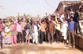 सड़क निर्माण में देरी पर भड़के ग्रामीण, नारेबाजी कर जताया रोष