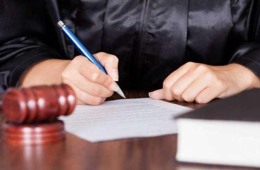 नए भवन में अदालत का कामकाज शुरू