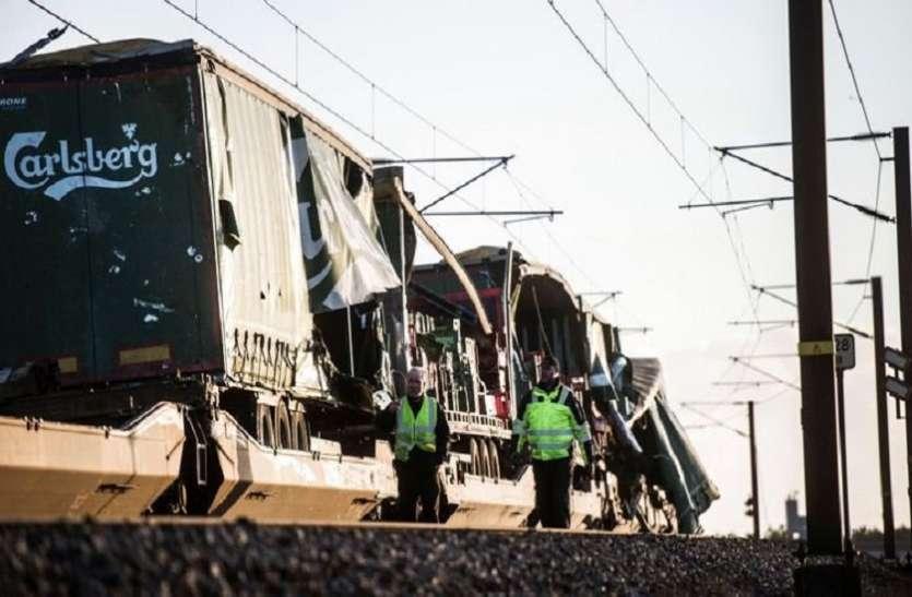 डेनमार्क में बड़ा रेल हादसा, 6 यात्रियों की मौत, 16 घायल