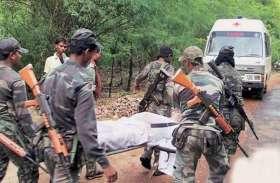बीजापुर में नक्सलियों से मुठभेड़, 5 जवान शहीद, 31 घायल