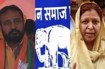 रामगढ़ चुनाव में केवल बसपा प्रत्याशी कर नामांकन, इतने लाख मतदाता डाल सकेंगे वोट