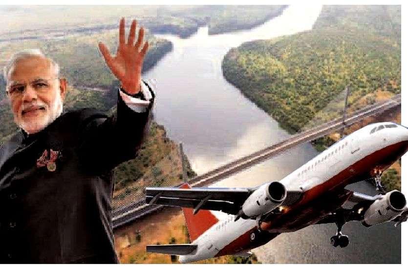 नए साल में मिलेगा हवाई सफर का तोहफा, पीएम मोदी करेंगे लोकार्पण