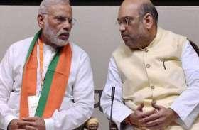 VIDEO : राजस्थान में हुई BJP की हार के कारणों की समीक्षा बैठक लेंगे आलाकमान, बीजेपी के दिग्गज होंगे शामिल