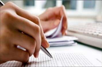 छह जनवरी को 51 केंद्रों पर होगी सहायक अध्यापक भर्ती परीक्षा