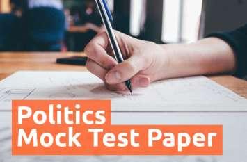 Politics Mock Test Paper: यहां से आप कर सकते हैं अपनी तैयारी की जांच