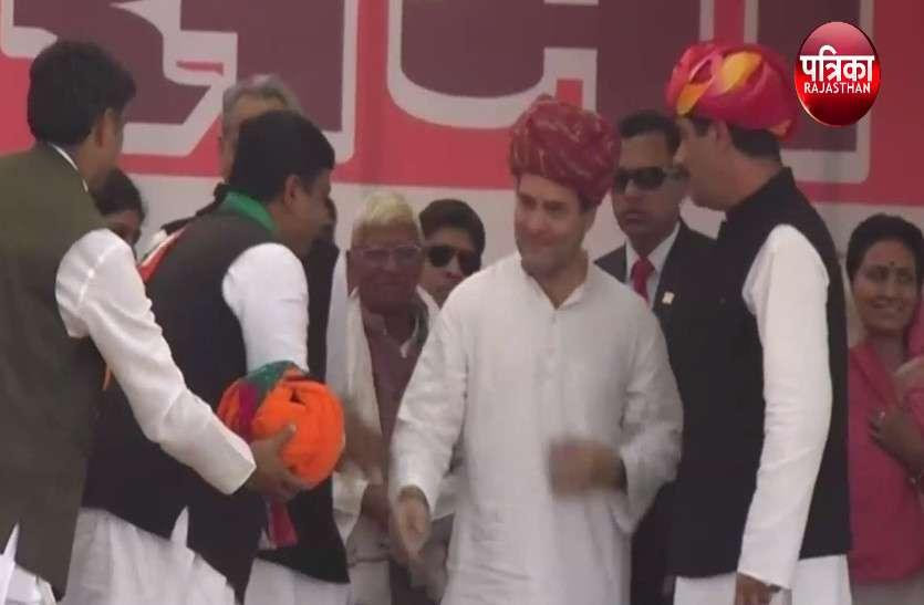 राजस्थान में राहुल की किसान रैली जल्द