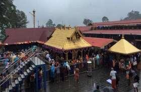 सबरीमाला ही नहीं भारत के इन मंदिरों में भी  है महिलाओं के प्रवेश पर रोक, जानें क्यों