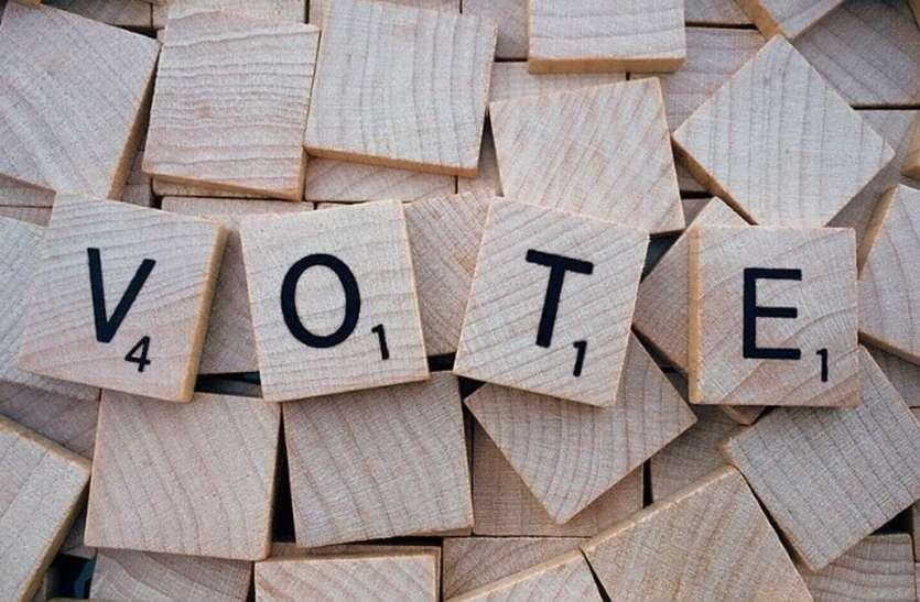 मतदाता सूची में न हो खामियां : संजीव