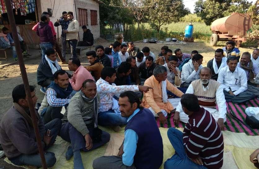 किसानों ने की गन्ने की मूल्यवृद्धि और शीघ्र भुगतान की मांग