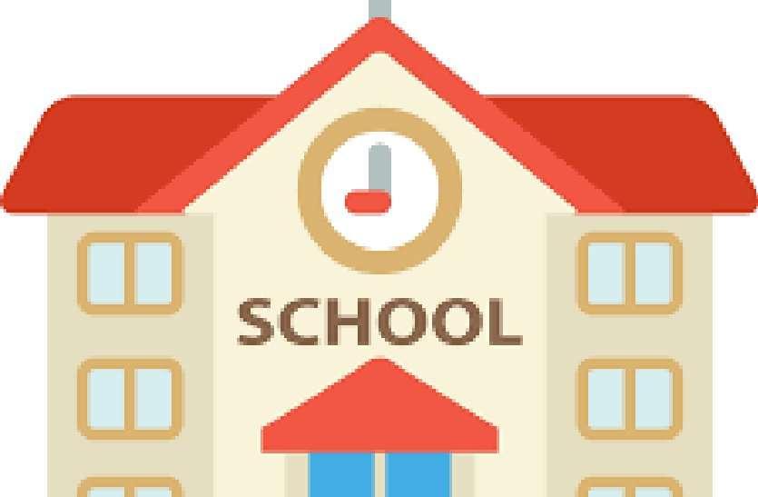 एमपी में अब आरक्षित वर्ग के बच्चे ही पढ़ेंगे सरकारी स्कूलों में बन रहे ऐसे हालात