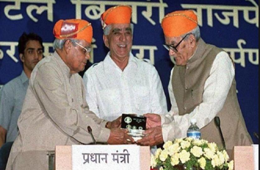 Birthday special : अटल जी ने इन्हें बताया था भारतीय राजनीति का 'हनुमान', एक किताब के चलते बदल गई पूरी जिंदगी