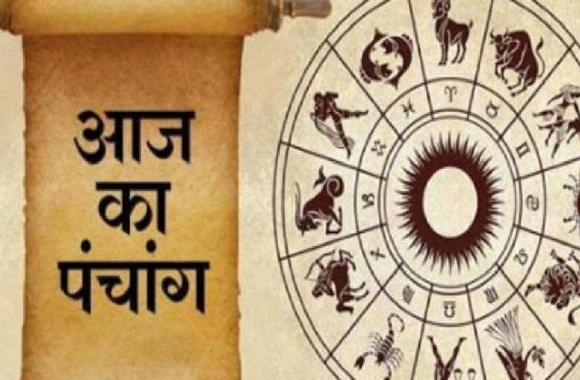 आज का पंचांग 4 जनवरी 2019 : आज का शुभ मुहूर्त है 12:05 से 12:46 तक,जानिए कब है राहु काल