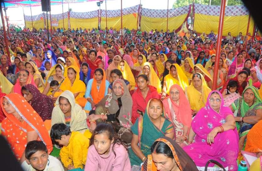 'गोविंद जीवन का करते हैं कल्याण'