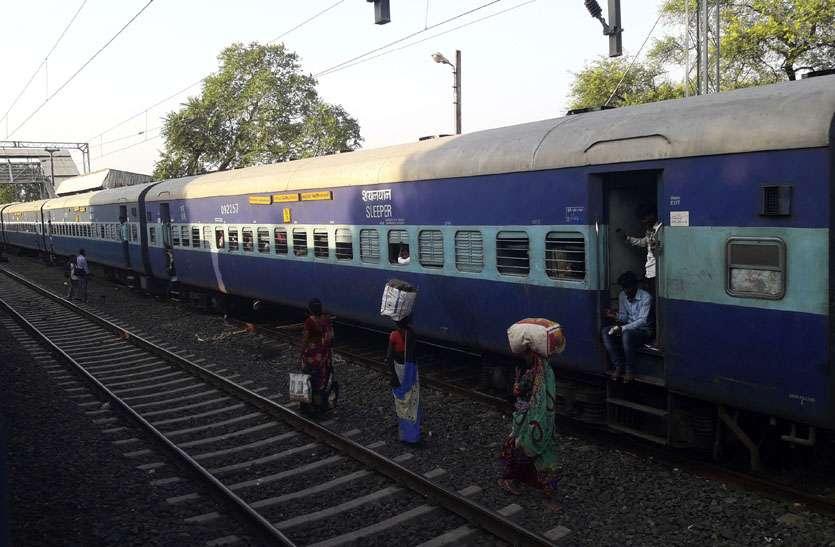 रेलवे लाइन पर हर सप्ताह तीन दिन लगेगा मेगा ब्लॉक, रद्द रहेंगी दिन में चलने वाली चार ट्रेन