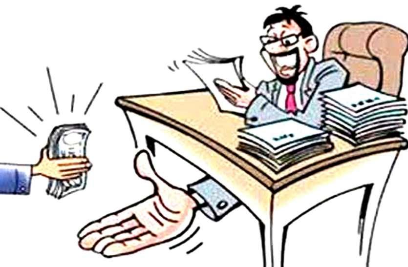 अजब-गजब मामला: भ्रष्टाचार की जांच में भी भ्रष्टाचार, ये रहे जांच अधिकारी