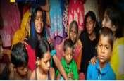 बिहार: अररिया में मॉब लिंचिंग की वारदात, मवेशी चोरी के आरोप में शख्स को पीट पीटकर हत्या
