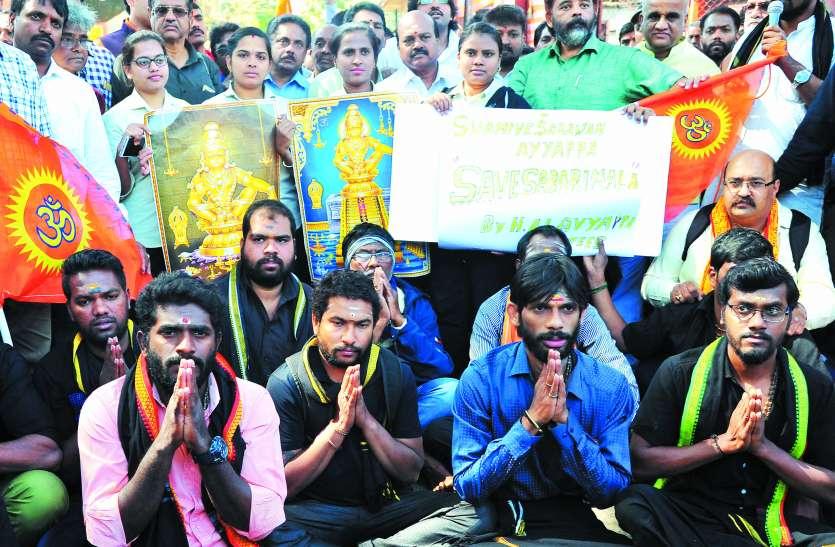 सबरीमाला अय्यप्पा मंदिर में महिलाओं के प्रवेश के खिलाफ पूरे राज्य में प्रदर्शन