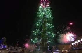 वीडियो: नए साल पर रोशनी से नहाया बुर्ज खलीफा